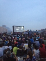 Outdoor Movie… ON A BOAT